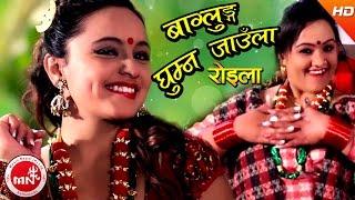Baglung Ghumna Jaula - Laxmi Malla & Dipin Sahani Chheparo |Ft.Karishma Dhakal