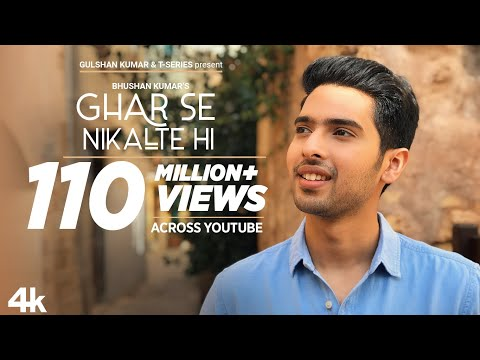 Video Ghar Se Nikalte Hi Song | Amaal Mallik Feat. Armaan Malik | Bhushan Kumar | Angel download in MP3, 3GP, MP4, WEBM, AVI, FLV January 2017