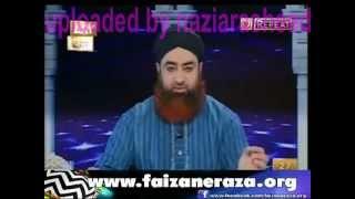 Kia online trading jaiz ha____By Mufti Akmal