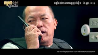 Nonton Love Arumirai Kh Sub  Platinum Cineplex Cambodia  Film Subtitle Indonesia Streaming Movie Download