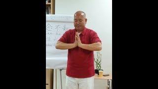 Video Introduction to master Jianshe ~ New York workshop 2016 MP3, 3GP, MP4, WEBM, AVI, FLV Mei 2019