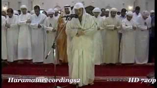 Sheikh Amir Al Mahmahal Very Beautiful Recitation