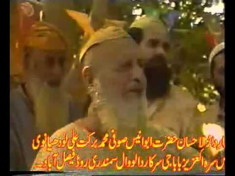 Video Dedicated to Hazrat Abu Anees Muhammad Barkat Ali QSA 1.flv download in MP3, 3GP, MP4, WEBM, AVI, FLV January 2017