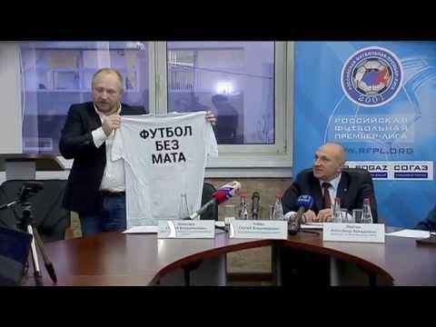 Акция РФПЛ : Стоп- мат (+18)