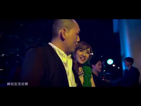 謝和弦 R-chord – 你甘攏袂不甘 Unwilling  (華納 Official 高畫質 HD 官方完整版 MV)
