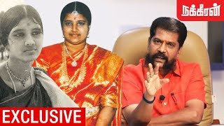 Video கொள்ளையடித்த குடும்பம் |Cassette Shop to Billionaire by Jayalalitha |Nakkheeran Gopal reveals MP3, 3GP, MP4, WEBM, AVI, FLV November 2017