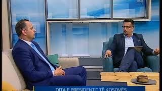 Imazhi i ditës - Dita e presidentit të Kosovës 24.05.2018