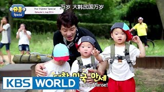 Video The Return of Superman - The Triplets Special Ep.4 [ENG/CHN/2017.06.02] MP3, 3GP, MP4, WEBM, AVI, FLV Juli 2018