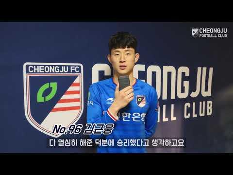 김근웅 인터뷰 I vs인천대2019 3 27