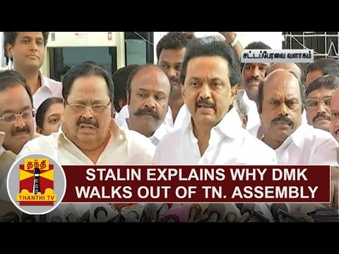 Stalin-Explains-why-DMK-walks-out-of-Tamil-Nadu-Assembly-Thanthi-TV