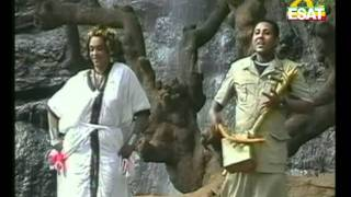 EM117 Ayinalem Bahlawi Ethiopian Music