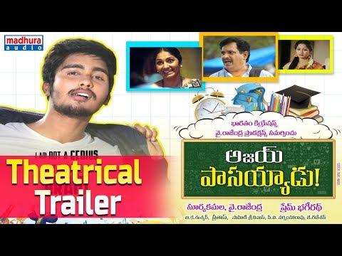 Ajay Passayyadu Official Trailer