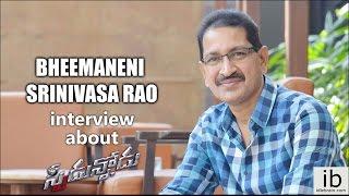 Director Bheemaneni Srinivasa Rao interview about Speedunnodu