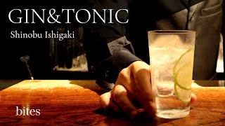 Gin & Tonic / ジントニック
