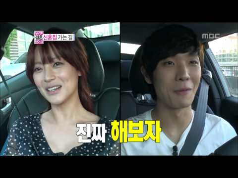 We Got Married, Joon, Yeon-seo(2) #17, 이준-오연서(2) 20120922 (видео)