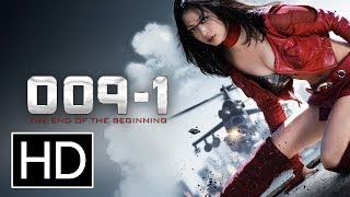 Nonton 009-1 The End of the Beginning - Official Trailer Film Subtitle Indonesia Streaming Movie Download