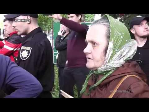 Що зруйнували рівненські активісти у балаклавах? [ВІДЕО]