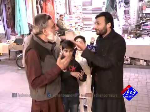 Shiqayat 10 12 2017