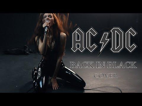 "AC/DC  ""Back In Black"" Cover"