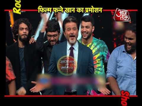 Team Fanney Khan Enjoy With Indian Idol