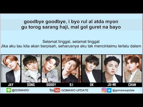 Video Easy Lyric IKON - GOODBYE ROAD by GOMAWO [Indo Sub] download in MP3, 3GP, MP4, WEBM, AVI, FLV January 2017