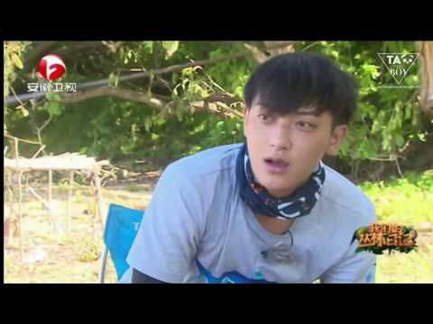[Vietsub] 160625 Rules Of Our Own BTS Ep 3 - ‪‎Z.TAO‬ Cut