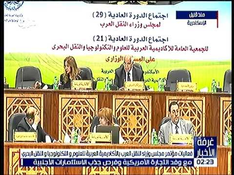 كلمة الدكتور جلال سعيد وزير النقل خلال إنطلاق أعمال المكتب التنفيذى لوزراء النقل العرب