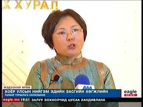 С.Одонтуяа: Эдийн засаг, нийгмийн харилцааг хөгжүүлэхэд чухал ач холбогдолтой болж байна
