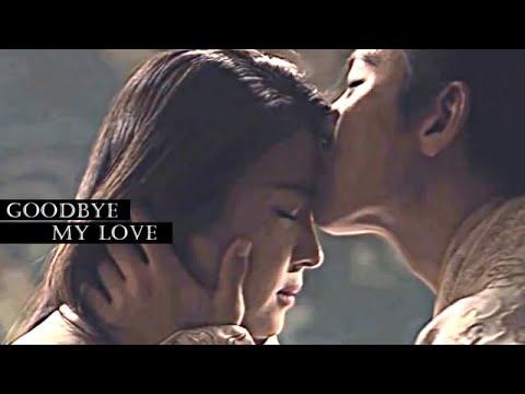 Empress Ki || Goodbye my lover.  [♥]