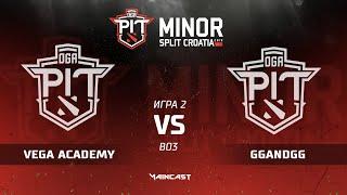 Vega Academy vs GGANDGG (карта 2), Dota PIT Minor 2019, Закрытые квалификации   Сев. Америка