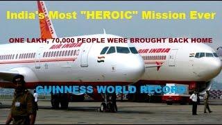AIRLIFT Movie Trailer 2016 Exclusive   Akshay Kumar, Nimrat Kaur   Guinness World Record