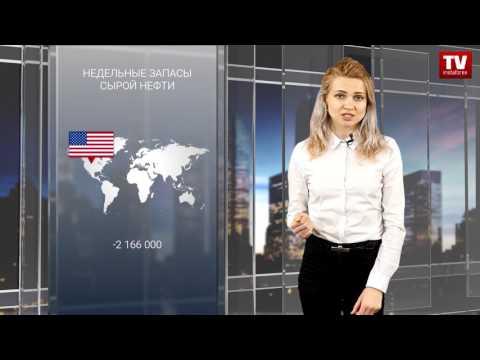 Рубль на трехнедельном максимуме против доллара США (видео)