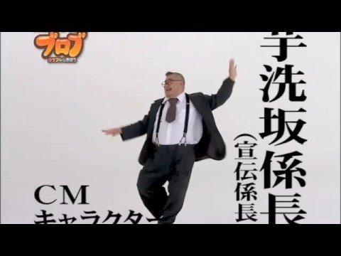 任天堂wii「ブロブ〜カラフルなきぼう〜」