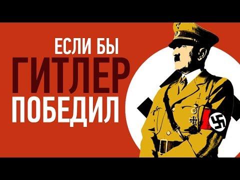 что было с россией до войны с немцами
