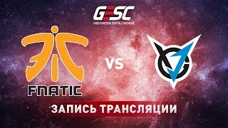 Fnatic vs VGJ.Thunder, GESC Jakarta, game 3 [Adekvat, Smile]