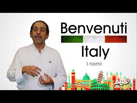 Unita uno: Benvenuti | I Nomi - الأسماء -اللغة الإيطالية  - للصف الأول الثانوي - نفهم