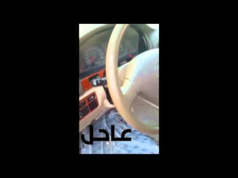 سعوديه