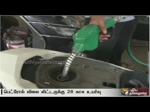 Petrol-prices-hiked-by-Rs-0-28-a-litre-diesel-decrease-by-Rs-0-6