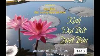 64/79: Phẩm Ca Diếp Bồ Tát (HQ) | Kinh Đại Bát Niết Bàn
