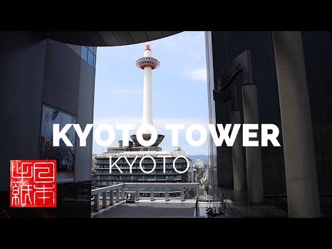 Kyoto Tower - Kyoto - Letters from Japan