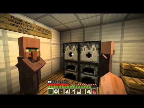 Minecraft прохождение карты Тьма будущего (1)