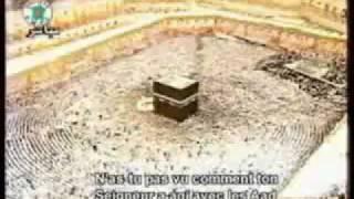 تلاوة الشيخ سعود الشريم 1415 هـ