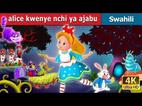 Alice kwenye nchi ya ajabu   Hadithi za Kiswahili   Katuni za Kiswahili   Swahili Fairy Tales