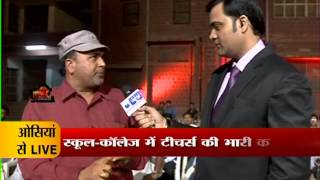 Osian India  city pictures gallery : INDIA NEWS RAJASTHAN KISSA KURSHI KA OSIAN(JODHPUR)-SEG-1