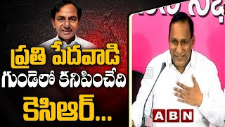 CM KCR Is In The Heart Of Every Poor People: Minister Malla Reddy
