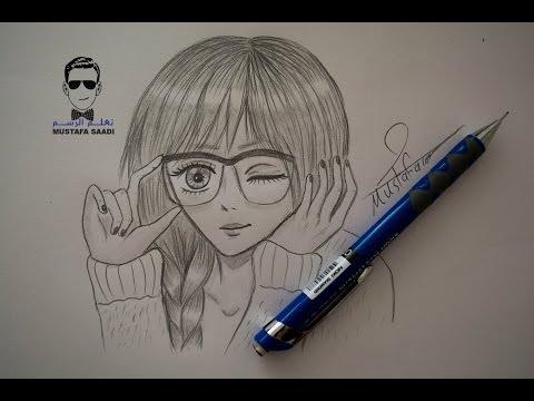تعلم رسم فتاة انمي بالنظارة بالقلم الرصاص للمبتدئين