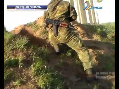 Ситуация на Донбассе остается напряженной