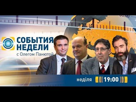 Встреча Трампа с Лавровым и Климкиным: Дж.Хербст, П. Залмаев (Zalmayev), П.Климкин и В. Чалый
