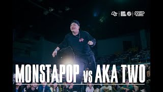 Monsta Pop vs a.k.a Two – OBS vol.12 Day3 Popping Semifinal