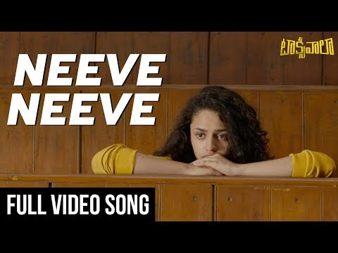 Neeve Neeve Full Video Song  Taxiwaala Video Songs  Vijay Deverakonda, Priyanka Jawalkar